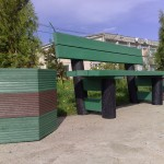 mobilier de gradina 4